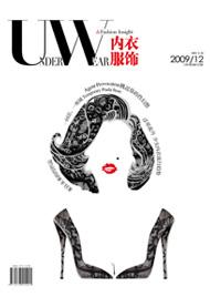 UW 2009年12月刊