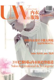 UW 2010年3月刊
