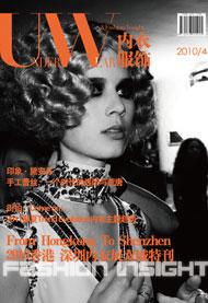 UW 2010年4月刊