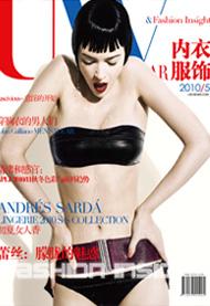 UW 2010年5月刊