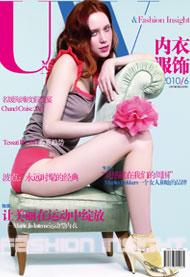 UW 2010年6月刊
