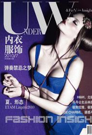 UW 2010年7月刊