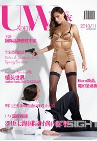 UW 2010年11月刊