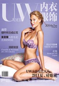UW 2011年6-7月合刊