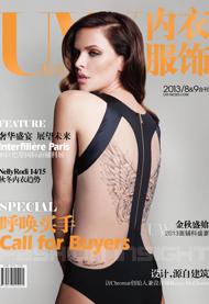UW内衣服饰杂志2013年6-7月合刊