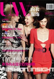 UW 2010年1月刊